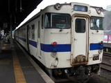 Houshuyama_25ap 022