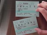 Houshuyama_25ap 021