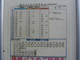 2012_1117_133752-IMG_4398