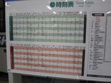2011_1215_162340-IMG_4422