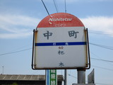 Senzogiri0417 111