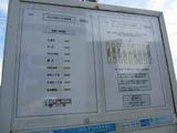 2012_0715_141401-IMG_3048