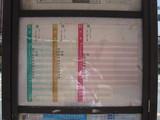2010_0508_123758-IMG_0111