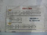 2012_0715_134857-IMG_3033