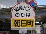 2010_0516_133951-IMG_0145