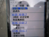Funatsuka0401 067