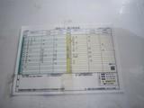 chudamachi2010 091