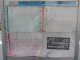 2011_0320_171730-CIMG0128