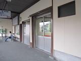 Hoshino2010 035