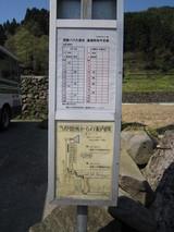 Senzogiri0417 063