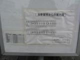 2012_0128_133402-IMG_1056