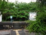Houshuyama_25ap 024