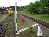 Houshuyama_25ap 025