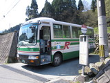 Senzogiri0417 051