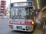 kurogi2010feb 049