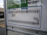 Hoshino2010 094