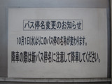 2011_0618_135836-IMG_1203