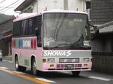 2011_0527_164321-IMG_0896