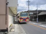 Hoshino2010 129
