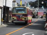 Hoshino2010 144