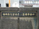 2011_0320_171301-CIMG0121