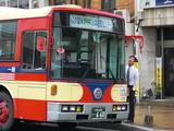 Houshuyama_25ap 004
