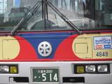 Hoshino2010 038