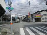 Hoshino2010 156