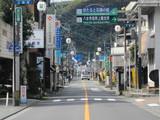 Hoshino2010 141