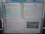 2011_0918_124502-IMG_2645