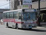 kurogi2010feb 091