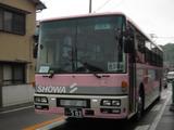 2011_0527_163401-IMG_0873