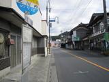 Hoshino2010 150