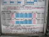Hoshino2010 191