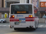 kurogi2010feb 135
