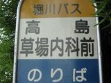 2012_0616_130007-IMG_2506
