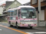 2011_0527_163917-IMG_0890