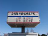 2011_0403_232755-CIMG0270