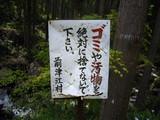 2010_0507_142142-IMG_0087