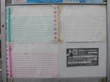 2011_0320_171043-CIMG0116