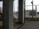 nishitetsu2008 108
