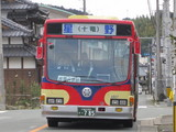 Hoshino2010 184