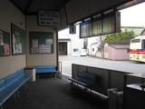 Hoshino2010 016