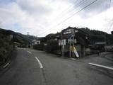 Hoshino2010 058