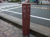 2011_0320_163852-CIMG0111