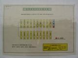 2012_0128_164253-IMG_1176