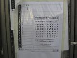 2013_0101_164019-IMG_5427