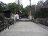 2012_0318_152358-IMG_1638