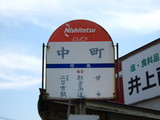 Senzogiri0417 107