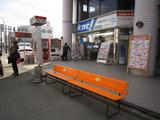 2011_0325_134909-IMG_4946